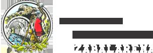 Apartamentos Zabalarena Logo